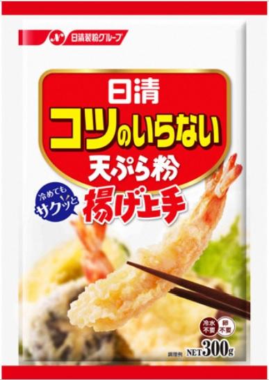 コツのいらない天ぷら粉