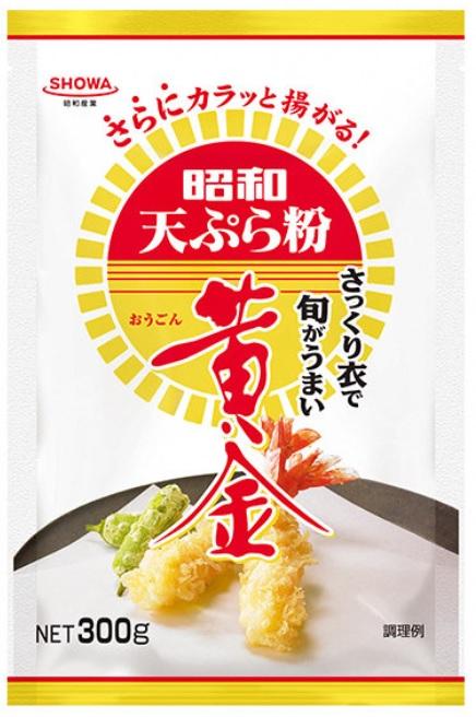 昭和天ぷら粉黄金