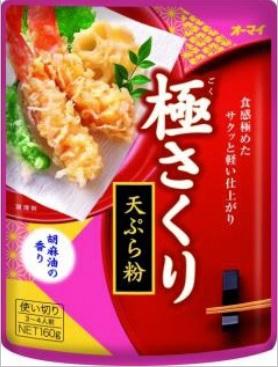 オーマイ 極さくり天ぷら粉